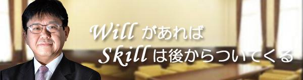 経営サポート株式会社代表取締役コンサルタント:瀬尾直浩